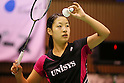 The 67th All Japan Badminton Championships 2013