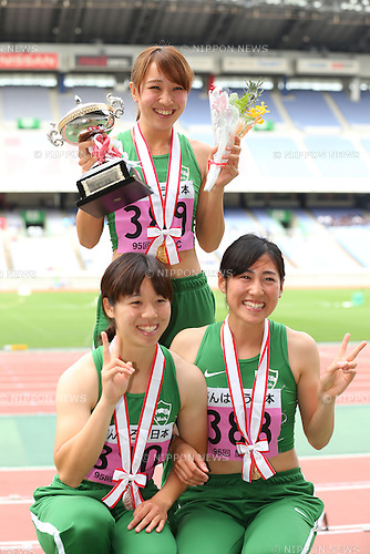 (L to R) <br /> Sayaka Adachi, <br /> Anna Fujimori, <br /> Sae Shimada (), <br /> MAY 20, 2016 - Athletics : <br /> The 95th Kanto University Athletics Championship <br /> Women's 100m Award Ceremony <br /> at Nissan Stadium, Kanagawa, Japan. <br /> (Photo by YUTAKA/AFLO SPORT)