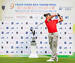 Fadhli Rahman Soetarso of Indonesia tees off at tee one during the 9th Faldo Series Asia Grand Final 2014 golf tournament on March 18, 2015 at Faldo course in Mid Valley clubhouse in Shenzhen, China. Photo by Xaume Olleros / Power Sport Images