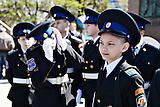Generalprobe und Parade zum 70. Jahrestages des Kriegsendes in Moskau  07 /09.05.2015