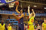 XXXVIII Lliga Nacional Catalana ACB 2017.<br /> FC Barcelona Lassa vs BC Morabanc Andorra: 89-70.<br /> Adam Hanga vs Jaka Blazic.