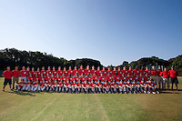 Baseball - MLB European Academy - Tirrenia (Italy) - 21/08/2009 - Players and coaching staff