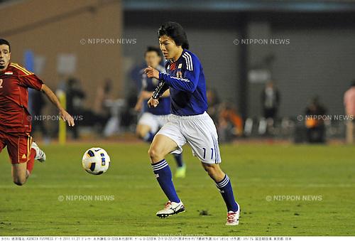 Kensuke Nagai (JPN), NOVEMBER 27, 2011 - Football / Soccer : 2012 London Olympics Asian Qualifiers Final Round Group C match between U-22 Japan 2-1 U-22 Syria at National Stadium in Tokyo, Japan. (Photo by Takamoto Tokuhara/AFLO)