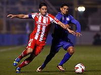 Sudamericana 2013 Universidad Católica vs Emelec