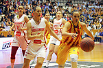 Catalunya vs Montenegro: 83-57.<br /> Jovana Pasic vs Nuria Martinez.