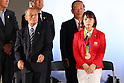 (L-R) Yoshinobu Miyake, Hiromi Miyake, <br /> SEPTEMBER 21, 2016 : <br /> Olympic and Paralympic flags raising ceremony <br /> in Tokyo, Japan.  <br /> (Photo by Yohei Osada/AFLO SPORT)