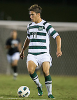 The number 5 ranked Charlotte 49ers play the University of South Carolina Gamecocks at Transamerica field in Charlotte.  Charlotte won 3-2 in the second overtime.  Giuseppe Gentile (11)