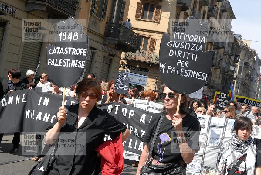 - demonstration for the freedom of Palestine<br /> <br /> - manifestazione per la libert&agrave; della Palestina