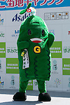 Fukuchiyama City mascot character Goya Sensei performs during the ''Local Characters Festival in Sumida 2015'' on May 31, 2015, Tokyo, Japan. The festival is held by Sumida ward, Tokyo Skytree town, the local shopping street and ''Welcome Sumida'' Tourism Office. Approximately 90 characters attended the festival. According to the organizers the event attracts more than 120,000 people every year. The event is held form May 30 to 31. (Photo by Rodrigo Reyes Marin/AFLO)