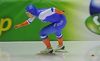 SCHAATSEN: HEERENVEEN: 16-01-2016 IJsstadion Thialf, Trainingswedstrijd Topsport, Nao Kodaira, ©foto Martin de Jong