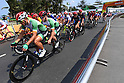 Start, <br /> SEPTEMBER 17, 2016 - Cycling - Road : <br /> Men's Road Race B<br /> at Pontal <br /> during the Rio 2016 Paralympic Games in Rio de Janeiro, Brazil.<br /> (Photo by AFLO SPORT)
