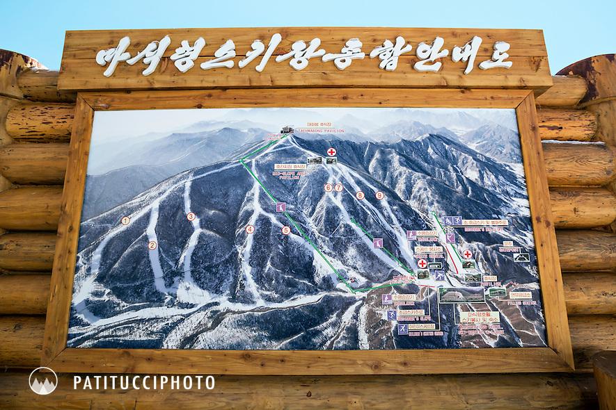 The ski piste map of Masik Ryong Ski Resort, North Korea