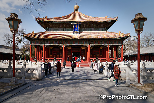 Confucius Temple in Beijing, China
