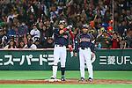 (L to R) .Yoshio Itoi (JPN), . Koichi Ogata (JPN), .MARCH 2, 2013 - WBC : .2013 World Baseball Classic .1st Round Pool A .between Japan 5-3 Brazil .at Yafuoku Dome, Fukuoka, Japan. .(Photo by YUTAKA/AFLO SPORT) [1040]