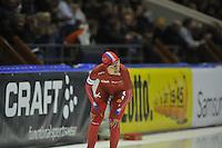 SCHAATSEN: HEERENVEEN: 27-12-2013, IJsstadion Thialf, KNSB Kwalificatie Toernooi (KKT), 3000m, Yvonne Nauta, ©foto Martin de Jong