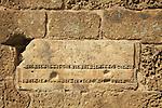 Israel, Sharon region, a Byzantine stone used in Kakun fortress