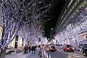 Christmas illuminations at Roppongi Hills