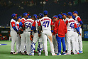 Cuba team group (CUB), <br /> MARCH 8, 2017 - WBC : <br /> 2017 World Baseball Classic <br /> First Round Pool B Game <br /> between China - Cuba <br /> at Tokyo Dome in Tokyo, Japan. <br /> (Photo by YUTAKA/AFLO SPORT)