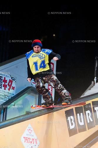 "November 19, 2011, Tokyo, Japan - Snowboarder Scott Stevens.(USA) rail slides down the ledge during the ""Burton Rail Days presented by MINI"" snowboarding event at Roppongi Hills Arena. (Photo by Christopher Jue/AFLO)"