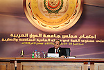 "A handout picture made available by the Egyptian presidency shows Egyptian President Abdel Fattah al-Sisi give a speech during the opening meeting of the Arab Summit in Sharm el-Sheikh, in the South Sinai governorate, south of Cairo, March 28, 2015. Sisi told an Arab League summit on Saturday that Cairo backed calls for a unified Arab force to confront regional security threats. Sisi also said Egypt's participation in a military campaign against Shi'ite Houthi militias in Yemen, which has been led by Saudi Arabia, aimed to ""preserve Yemen's unity and the peace of its territories."" . Egyptian Presidency"