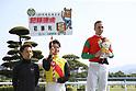 Horse Racing: Kokura 11R Kyushu Sports Hai at Kokura Racecourse