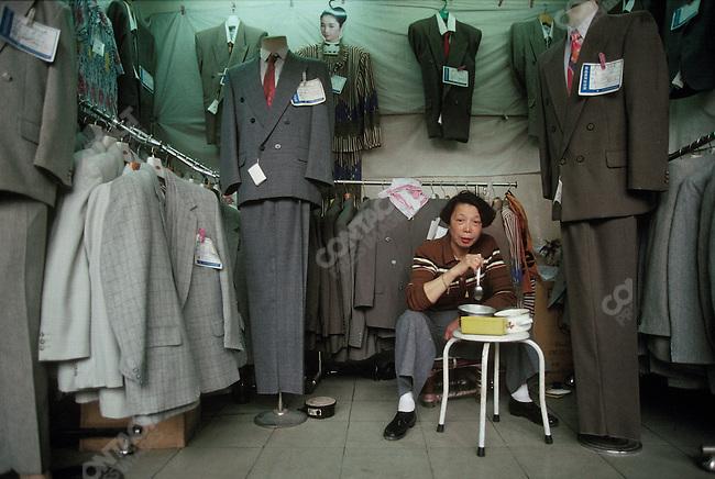 Shanghai, China, May 1995.