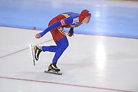 SCHAATSEN: SALT LAKE CITY: Utah Olympic Oval, 15-11-2013, Essent ISU World Cup, 500m, Marius Christian Paraschivoiu (ROU), ©foto Martin de Jong