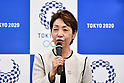 Kazuko Ishikawa, <br /> MAY 22, 2017 : The Tokyo Organising Committee of the Olympic and Paralympic Games announce the application requirements of the convention mascot in Tokyo, Japan. (Photo by AFLO)