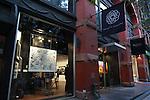 Rotella Gallery, New York<br /> <br /> www.rotellagallery.com