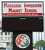 Mandarin Immersion Magnet School, August 12, 2016.