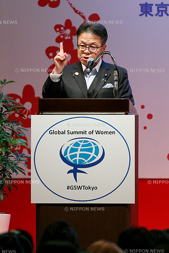 Japanese Minister of Economy, Trade and Industry Hiroshige Seko speaks during the 2017 Global Summit of Women on May 11, 2017, Tokyo, Japan. The annual Global Summit of Women is being held in Tokyo for the first time with the objective of empowering Japanese women through the speeches of female leaders' from both the private and public sectors. The event is organized by the Washington-based NPO Globe Women and runs until May 13. (Photo by Rodrigo Reyes Marin/AFLO)