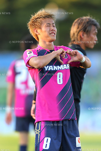 Yoichiro Kakitani (Cerezo), .May 3, 2013 - Football / Soccer : .2013 J.LEAGUE Division 1, 9th Sec .match between Shonan Bellmare 0-3 Cerezo Osaka .at Shonan BMW Stadium Hiratsuka, Kanagawa, Japan. .(Photo by Daiju Kitamura/AFLO SPORT)