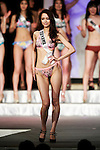 Miss Toyama, Ayumi Nakazawa, competes in the swimsuit category during the finals of Miss Universe Japan at Hotel Chinzanso Tokyo on March 1, 2016, Tokyo, Japan. Sari Nakazawa from Shiga captured the crown and will represent Japan in the next Miss Universe international competition. (Photo by Rodrigo Reyes Marin/AFLO)