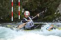 Japan Canoe Slalom 2016 - Japan Cup Final