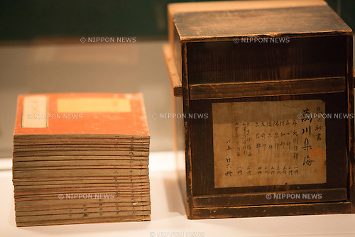 "TOKYO, JAPAN - JULY 2 : The encyclopedia on ninjutsu ""Manseshukai"" - Ninja encyclopedia displayed during a ninja exhibition that kicks off Saturday at Miraikan in Tokyo, Japan on July 2, 2016. A special exhibition entitled he Ninja- who were they? will be open from July 2 (Saturday), 2016 to October 10 (Monday) 2016 at the Miraikan (National Museum of Emerging Science and Innovation). (Photo: Richard Atrero de Guzman/AFLO)"