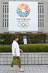 August 13th, 2013 : Tokyo, Japan -  An Advertisement of Tokyo as a candidate for 2020 Olympics and Paralympics was seen at Tokyo Metropolitan Government building, Shijuku, Tokyo, Japan on August 13, 2013. (Photo by Koichiro Suzuki/AFLO)