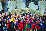 Barcelona team group, <br /> DECEMBER 20, 2015 - Football / Soccer : <br /> FIFA Club World Cup Japan 2015 <br /> award ceremony <br /> at Yokohama International Stadium in Kanagawa, Japan.<br /> (Photo by Yohei Osada/AFLO SPORT)