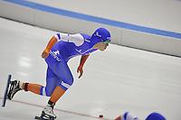 SCHAATSEN: HEERENVEEN: IJsstadion Thialf, 29-12-2015, KPN NK Afstanden, 1000m Dames, Letitia de Jong, ©foto Martin de Jong