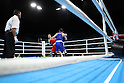 Javid Chalabiyev (AZE), Arashi Morisaka (JPN),<br /> AUGUST 10, 2016 - Boxing : <br /> Men's Bantam (56kg) <br /> at Riocentro - Pavilion 6 <br /> during the Rio 2016 Olympic Games in Rio de Janeiro, Brazil. <br /> (Photo by Koji Aoki/AFLO SPORT)