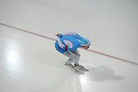 SCHAATSEN: GRONINGEN: Sportcentrum Kardinge, 02-02-2013, Seizoen 2012-2013, Gruno Bokaal, Maurice Vriend, ©foto Martin de Jong
