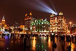 Nighttime scenery at Chen Yi square, the Bund, Shanghai, China 2014