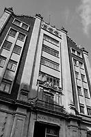 Nacional Financiera building in Venustiano Carranza in the historic center of Mexico City