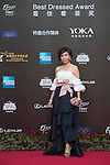 Olivia Lee-Davies at the Red Carpet event at the World Celebrity Pro-Am 2016 Mission Hills China Golf Tournament on 20 October 2016, in Haikou, China. Photo by Weixiang Lim / Power Sport Images