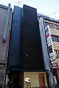 Sushi restaurant Kyubey sues Hotel Okura for damage to status