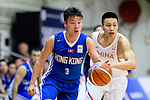 FIBA Basketball World Cup 2019 Asian Qualifier Group A - Hong Kong vs China