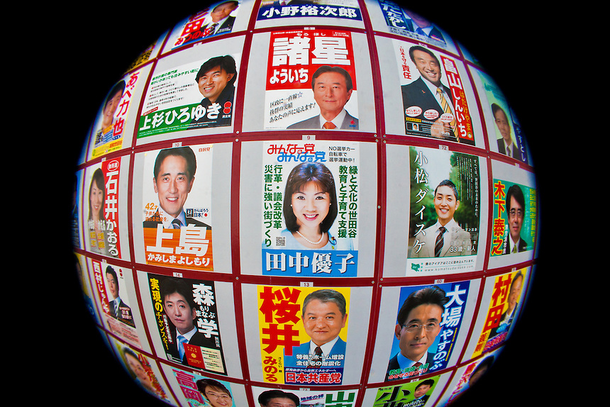 "Fish eye lens creates a ""World"" of Japanese political candidates posters during election time."