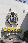 Bongos Restaurant, Disney Marketplace, Orlando, Florida