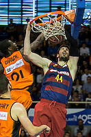 Match of Endesa ACB League between Fuenlabrada Montakit and FC Barcelona Lassa