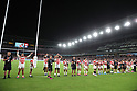 2019 Rugby World Cup - Japan vs Scotland