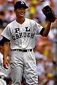 Masumi Kuwata (PL Gakuen), AUGUST 1985 - Beseball : 67th National High School Baseball Championship Tournament at Koshien Stadium in Hyogo, Japan. (Photo by Katsuro Okazawa/AFLO)85
